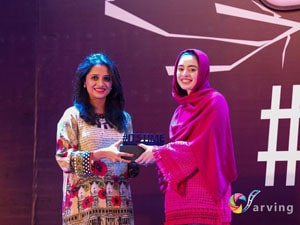 Ms. Fiza Farhan speakign at the 17th Young Leaders Conference, 2018, Lahore